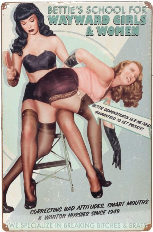 Bettie Page 125