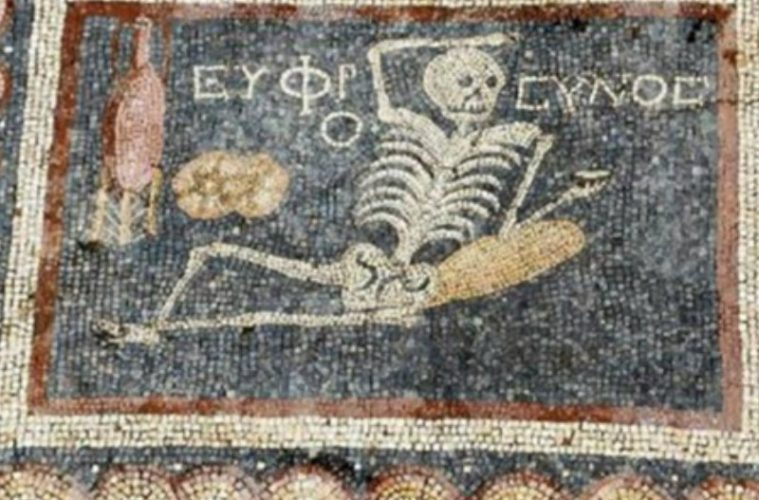 arxaios-skeletos-1