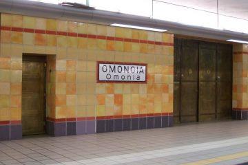 metro-omonoia
