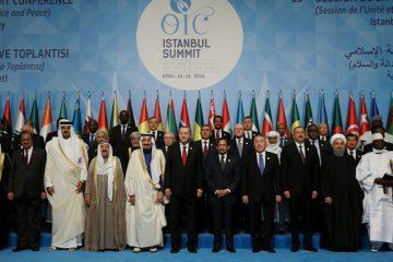 13th_islamic_summit
