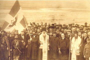 Autonomy Declaration 1914