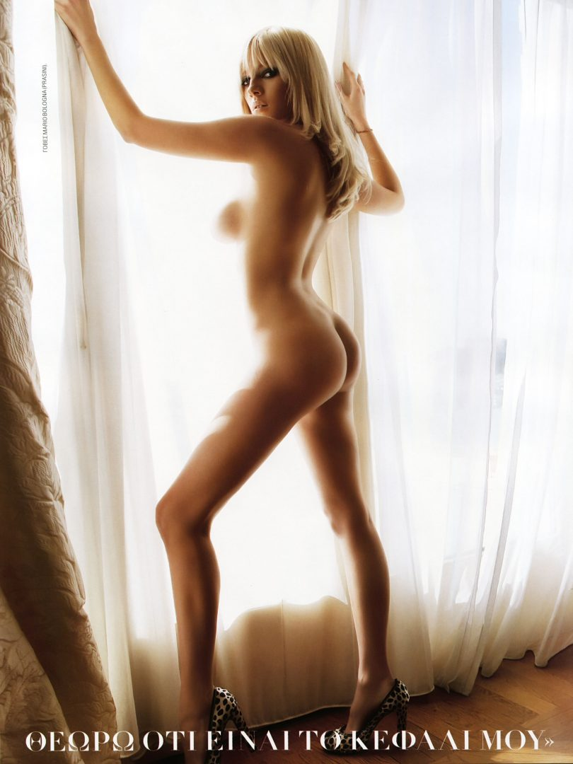 Julia alexandratou 30