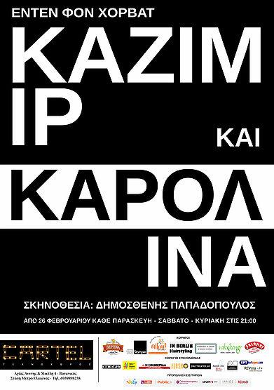 kazmir-karolina afisa