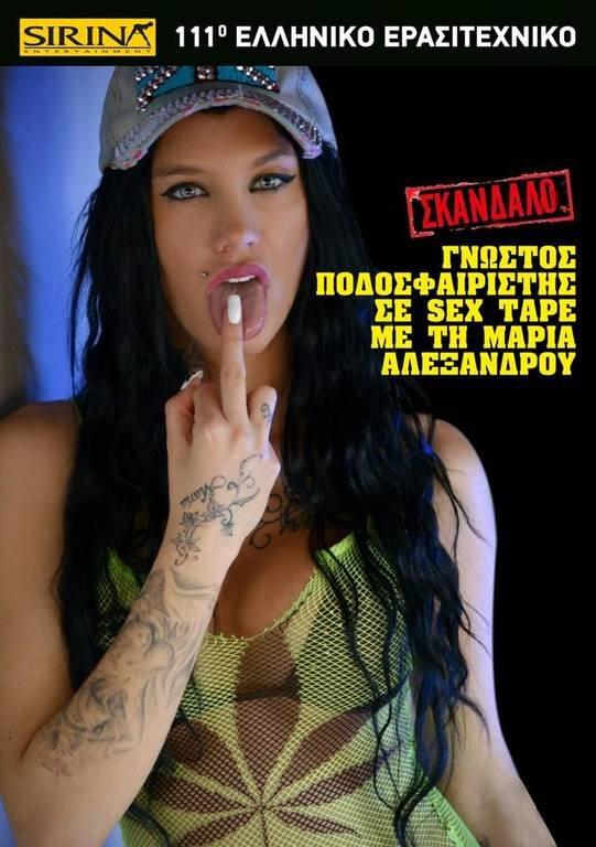 maria-alexandratoy7