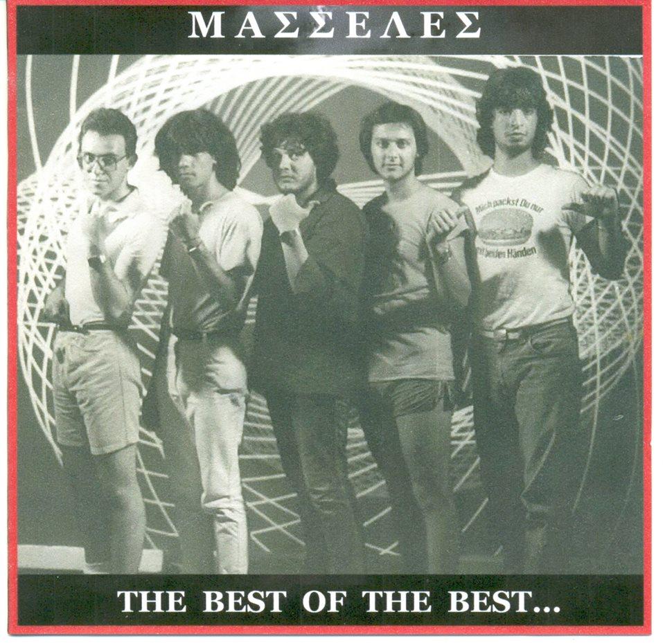 maseles-1980