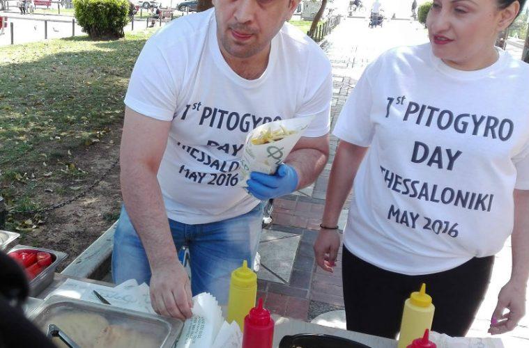 pita1