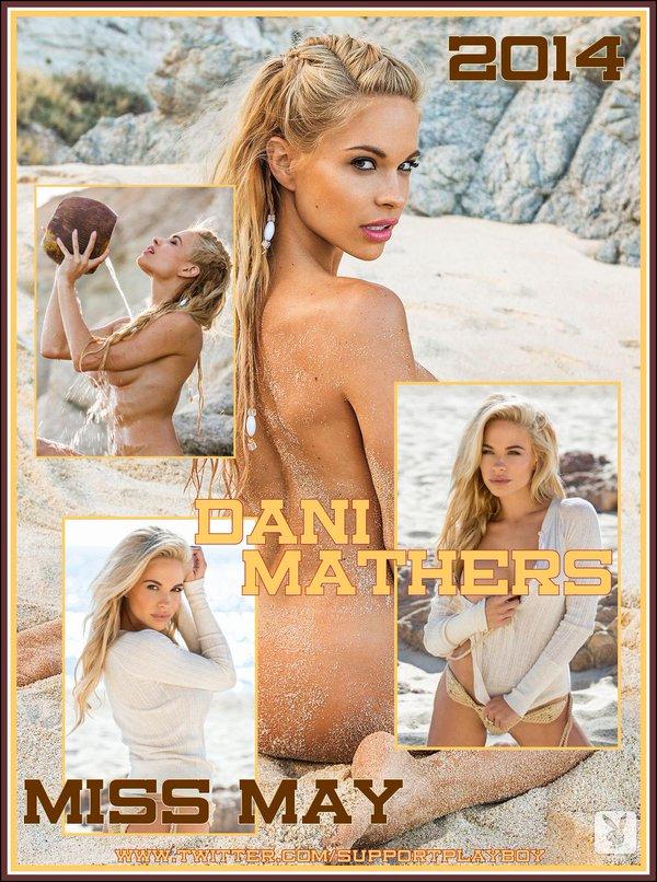 dani mathers 25