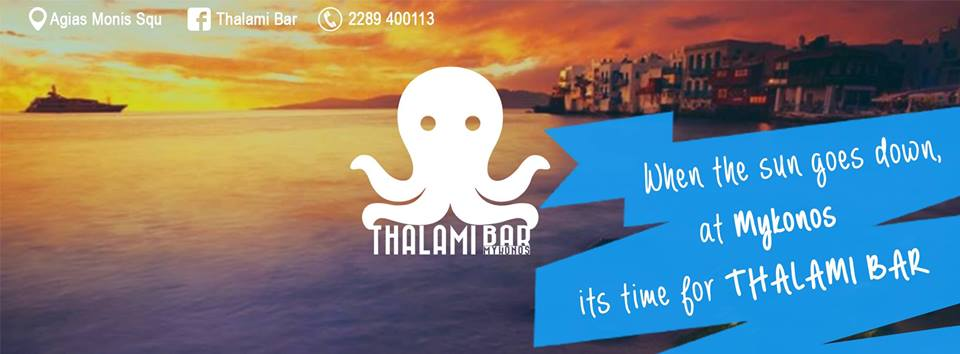 thalami bar mykonos 10