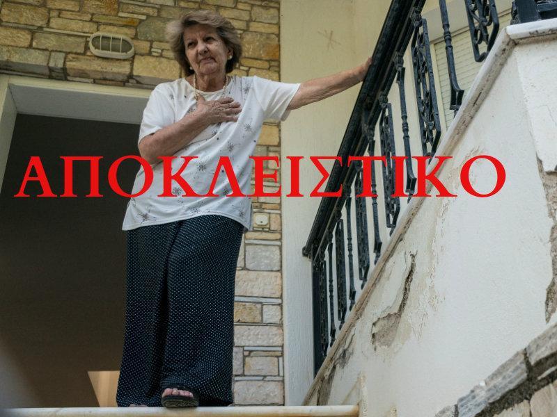 Αρίστη Τσίπρα
