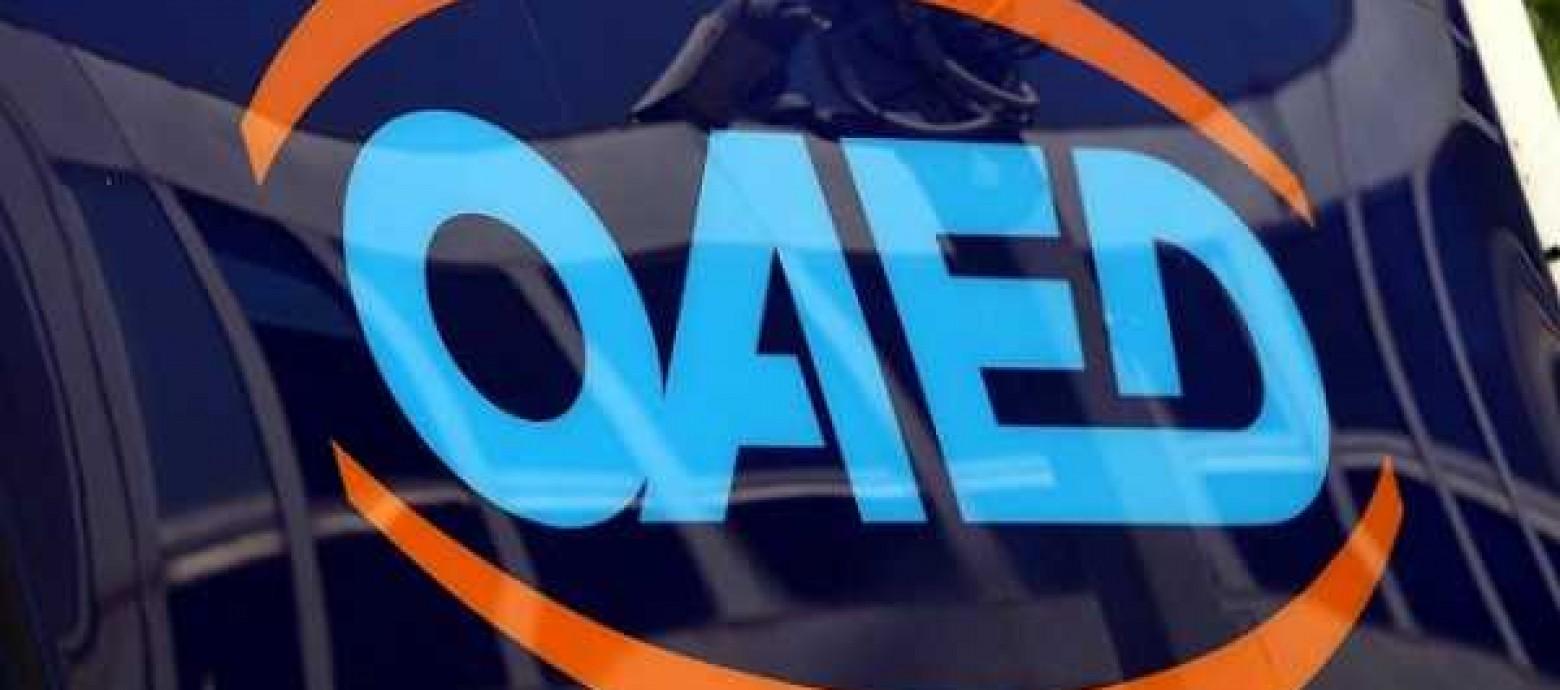 oaed-1560x690_c