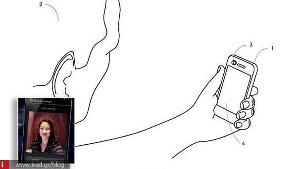ired-tech-news-selfie-unlock-01