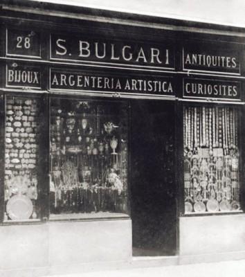 condotti-bulgari-yatzer-28-354x400