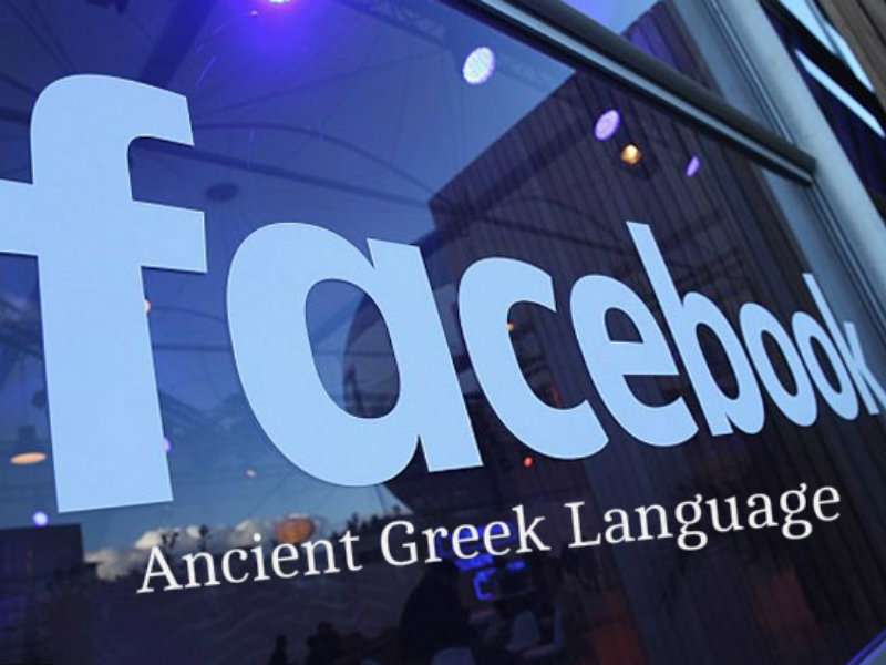 facebook Ancient Greek Language