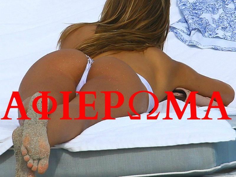 Hot Ελληνίδες