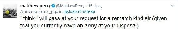 Πρωθυπουργός του Καναδά
