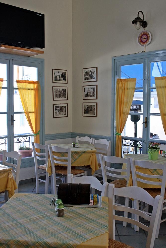 Εστιατόριο «Στέλιος»