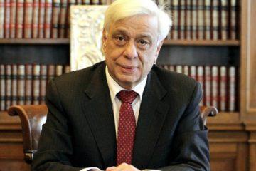 Προκόπης Παυλόπουλος