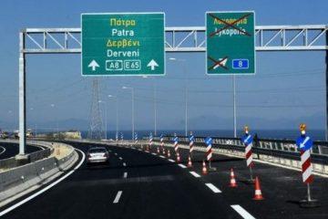 Κυκλοφοριακές ρυθμίσεις