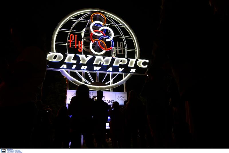 Ολυμπιακής