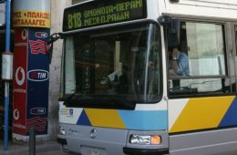 λεωφορεία