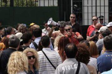 Συγκέντρωση διαμαρτυρίας