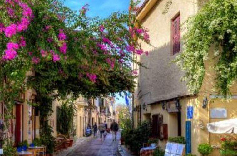 Αθήνας