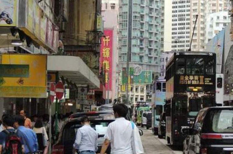 Χονγκ Κονγκ