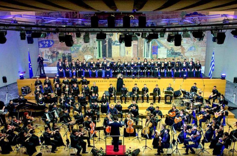 Ακρόαση Συμφωνικής Ορχήστρας