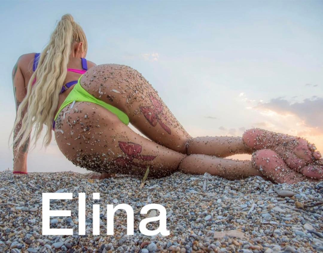 Ελίνα Μπεκάκου