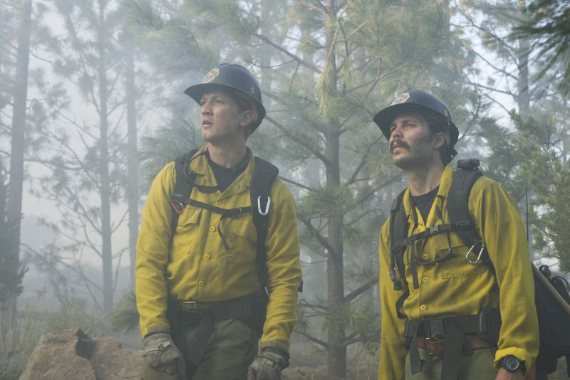 «Only the brave»