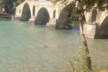 γεφύρι της Άρτας