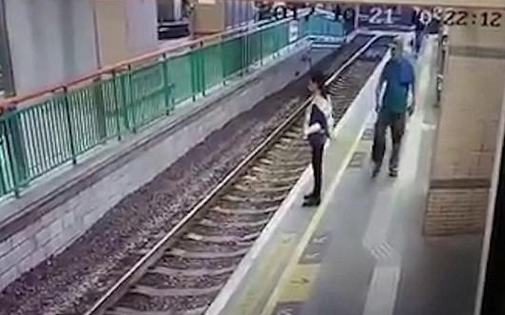 ράγες του τρένου