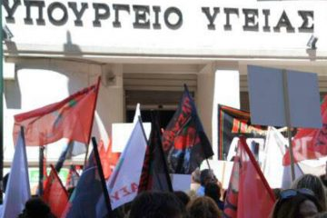 Ένωση Νοσηλευτών Ελλάδος