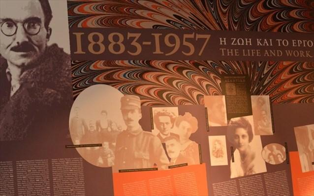 Μουσείο Νίκου Καζαντζάκη