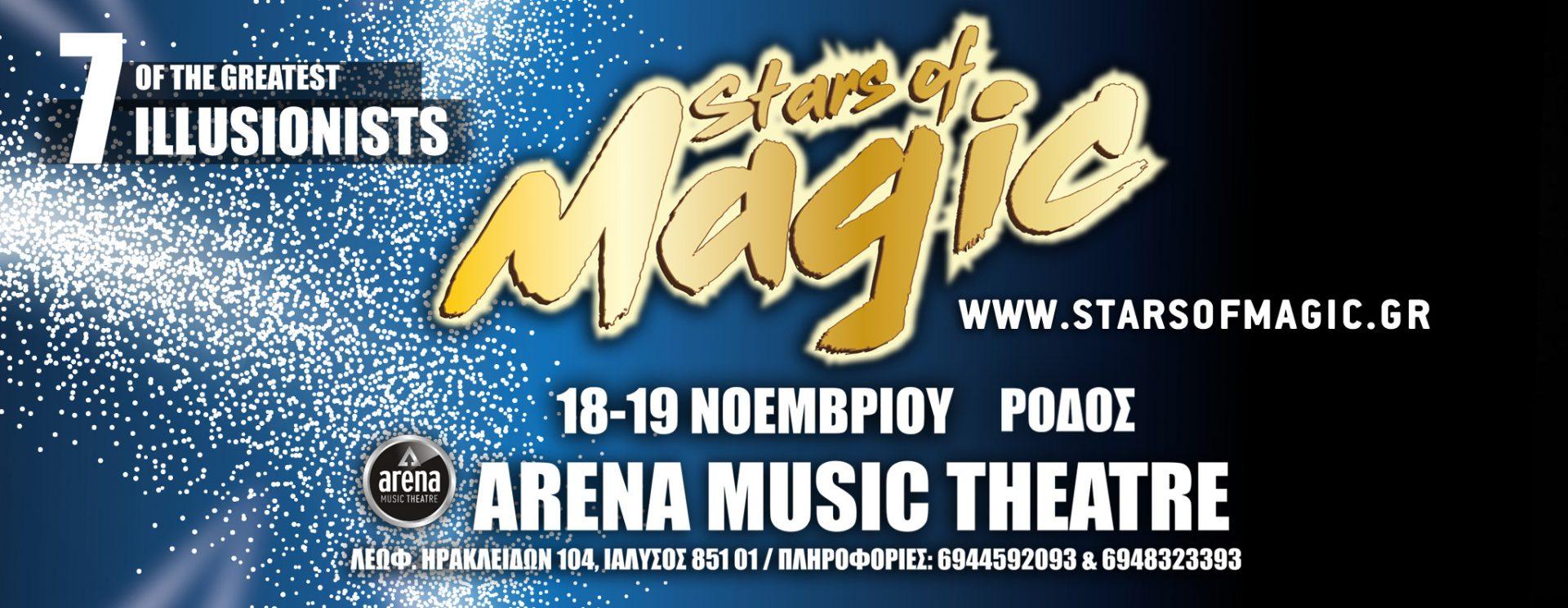 «Stars Of Magic»