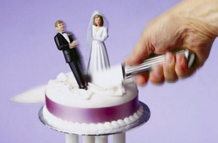 διαζύγια