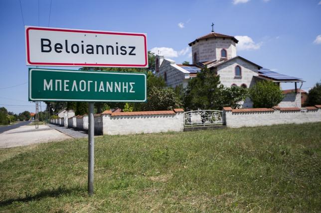 ελληνικού χωριού