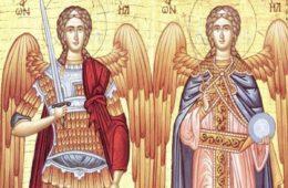 αρχάγγελοι μιχαήλ και γαβριήλ